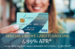 Credit card special. Women holding AFFCU credit card